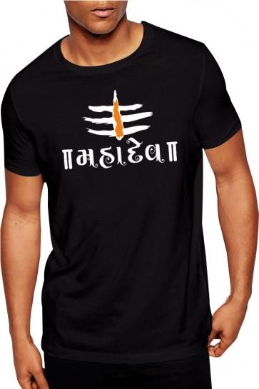 Mahadev-Tilak - Cotton Tshirt  From Deshidukan Buy online in Gujarat, Ahmedabad, Rajkot, Surat, Vadodara