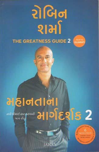 Mahanta Na Margdarshak-2 - The Greatness Guide In Gujarati Gujarati Book by Robin Sharma