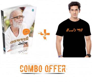 Talgajaradi Aankh & Raam Written Cotton Unisex Tshirt - Combo