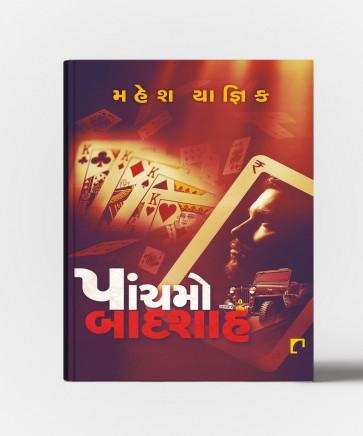 Panchamo Badshah