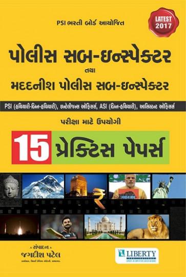 PSI - 15 PRACTICE PAPERS Gujarati Book