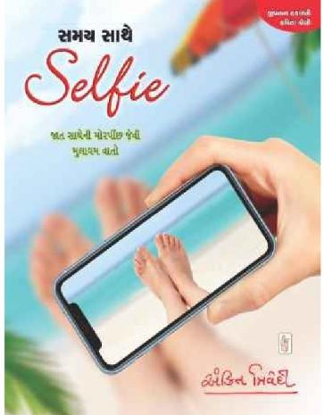 Samay Sathe Selfie