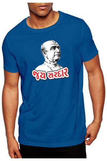 Jay Sardar - Cotton Tshirt  From Deshidukan Buy online in Gujarat, Ahmedabad, Rajkot, Surat, Vadodara