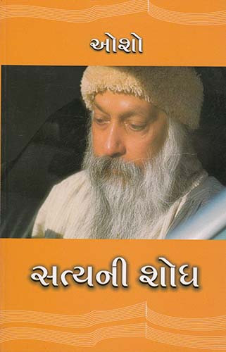 Satyani Shodh Gujarati Book by Osho