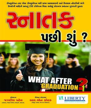 SNATAK PACHI SHU Gujarati Book