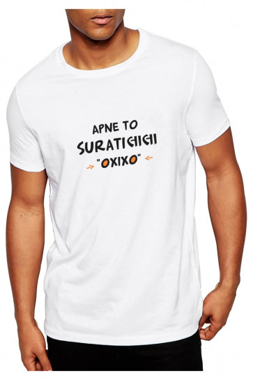 Suratilala - Cotton Tshirt  From Deshidukan Buy online in Gujarat, Ahmedabad, Rajkot, Surat, Vadodara