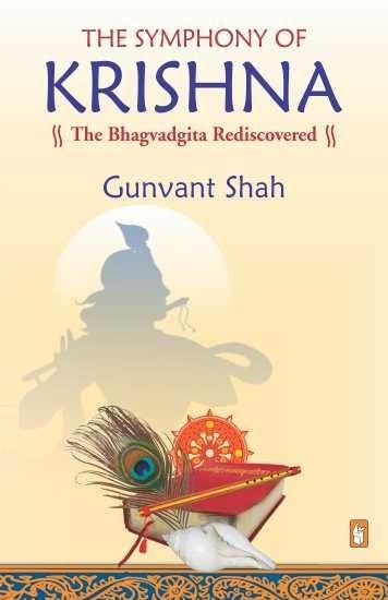 The Symphony of Krishna  by Gunvant Shah