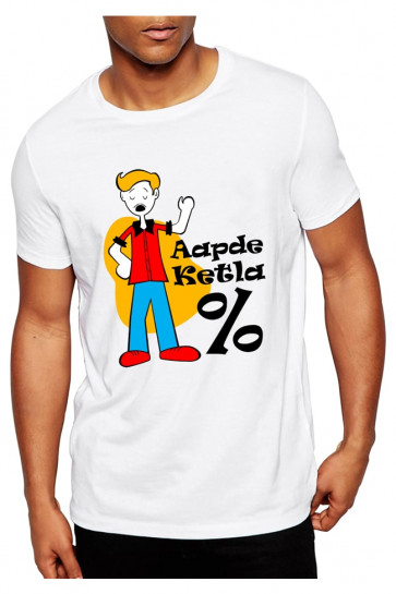 Aapde Ketla Taka - Deshidukan Cotton Tshirt Buy online in Gujarat, Ahmedabad, Rajkot, Surat, Vadodara