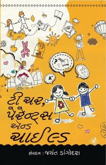 Teacher, Parents And Child (book)