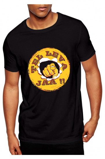 Tel Leva Jaa - Deshidukan Cotton Funny Gujarati Tshirt Buy online in Gujarat, Ahmedabad, Rajkot, Surat, Vadodara