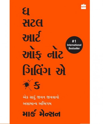 The Subtle Art Of Not Giving A F*ck Book In Gujarati by Manson Mark