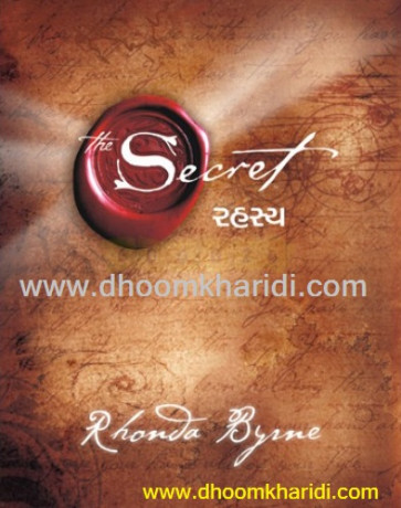 The Secret Gujarati Gujarati Book by Rhonda Byrne