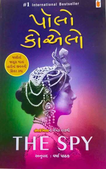 The Spy Gujarati Book