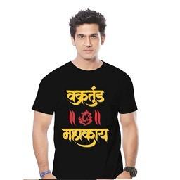 Ganpati - Vakratund Mahakay Tshirt Black