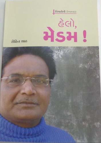 Vicharo Ni Website Hello Madam Gujarati Book by Rohit Shah