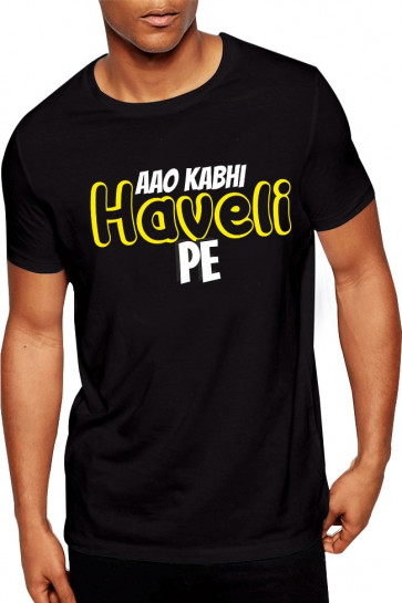 Aao kabhi haveli pe - Cotton Tshirt  From Deshidukan Buy online in Gujarat, Ahmedabad, Rajkot, Surat, Vadodara