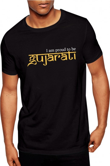 I am proud to be Gujarati - Cotton Tshirt  From Deshidukan Buy online in Gujarat, Ahmedabad, Rajkot, Surat, Vadodara