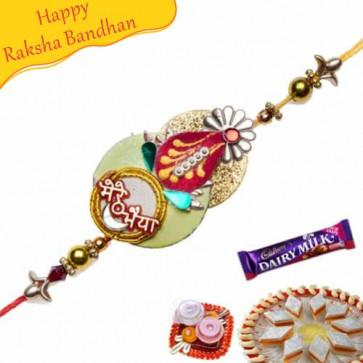 Buy Merebhaiya Zardoshi Rakhi Online on Rakshabandhan with India, worldwide delivery options
