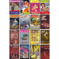 osho rajneesh books in gujarati pdf