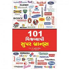 101 Viswavyapi Super Brands Gujarati book