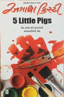5 Little Pigs Book in Gujarati By agatha christie Buy online