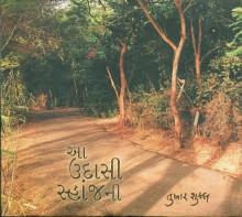 Aa Udasi Shanjni Gujarati Book Written By Tushar Shukla