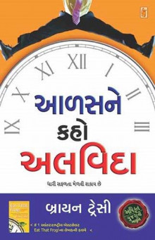 Aalas Ne Kaho Alvida Gujarati Book by Brian Tracy