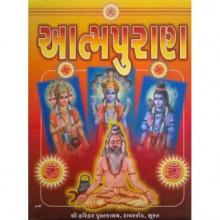 Aatma Puran Gujarati Book Written By Harendra Shukla