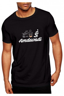 Hu Amdavadi - Tshirt