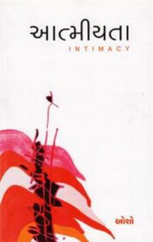 Atmiyata - Intimacy Gujarati Book Written By Osho