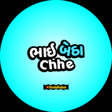Bhai Betha Chhe - Gujarati Button Badge
