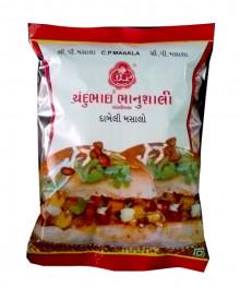 Chandubhai Kutchchi Dabeli Masala Buy Online