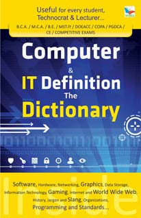 Computer & It Dictionary Gujarati Book Written By Vikas Shah