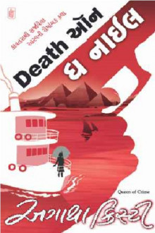 Death on the Nile Gujarati Book Buy Online