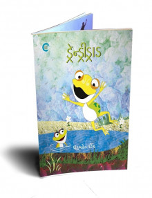 Drendreedrad Gujarati Book By Dhiruben Patel Buy Online