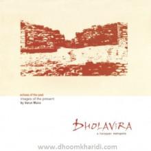 Dhoravira