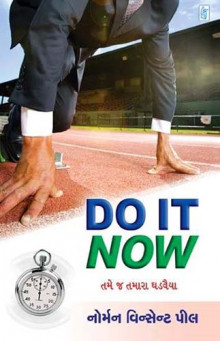 Do It Now Gujarati Book by Norman Vincent Peale