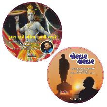 Splendid Lecture 2 DVDs by Jay Vasavada