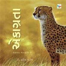 Ekagrata Gujarati Book by Dr Harish Parekh