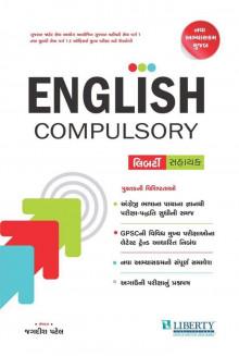 Liberty GPSC mains English Compulsory Paper - Angreji Farajiyat Gujarati Book