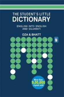 English To Gujarati Dictionary Gujarati Book Written By Oza And Bhatt