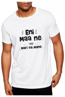 Eni Maa Ne - Cotton Tshirt  From Deshidukan Buy online in Gujarat, Ahmedabad, Rajkot, Surat, Vadodara