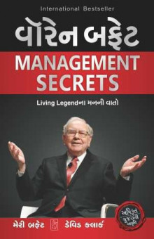 Warren Buffet Management Secrets (book)