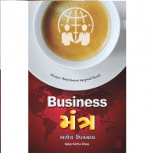 Business Mantra
