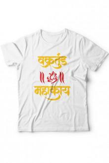 Ganpati - Vakratund Mahakay Tshirt