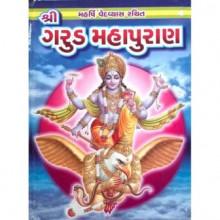 Garud Mahapuran Gujarati Book Written By Harendra Shukla