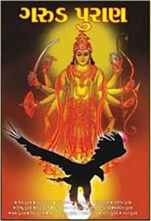 Garuda Puran in Gujarati Gujarati Book by Vinay
