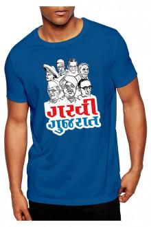Jay Jay Garvi Gujarat - Tshirt
