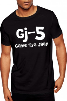 GJ5 Game tya jaay Tshirt