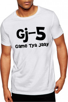 GJ5 Game Tya Jaay Cotton Tshirt